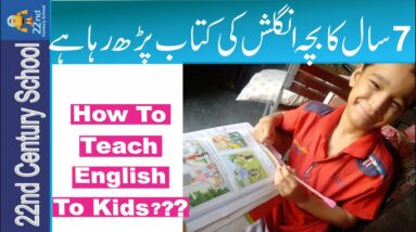 How To Teach English To Kids At Home Quickly And Easily