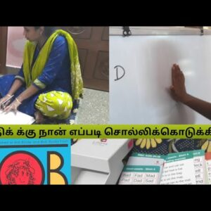 How to teach kids to read easily/How to teach children to read phonetically/Phonics books for kids/