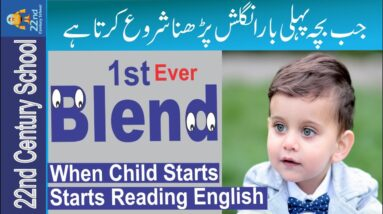 How To Teach A Child English At Home-Best Way To Teach Reading To Children