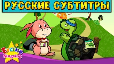 Easy english for kids #1 (РУССКИЕ СУБТИТРЫ)